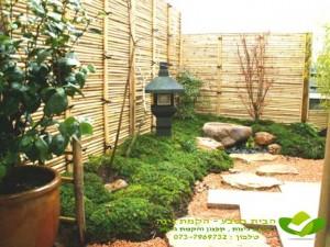 דוגמא לגינה מעוצבת